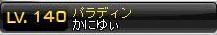 Maple130121_210639.jpg
