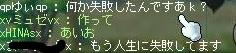 Maple130123_204930.jpg