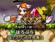 Maple130125_214529.jpg
