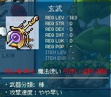 Maple130202_195156.jpg