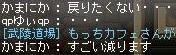 Maple130206_010402.jpg