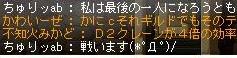Maple130206_010703.jpg