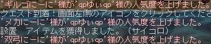 Maple130207_175747.jpg