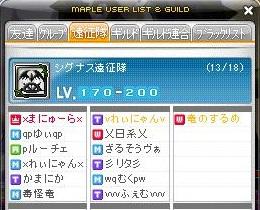 Maple130217_001051.jpg