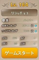 Maple130220_175734.jpg