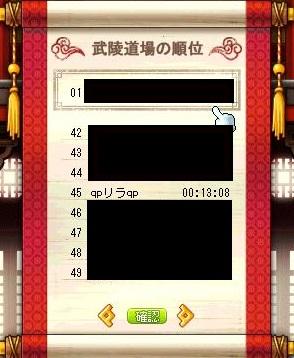 Maple131202_220352.jpg