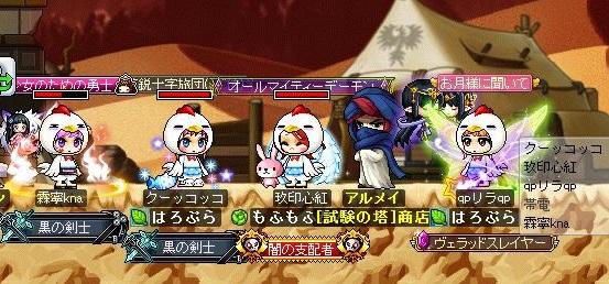 Maple131202_221345.jpg