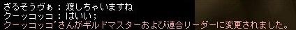 Maple131207_204016.jpg