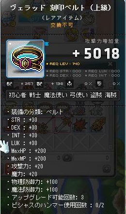 Maple131208_152839.jpg