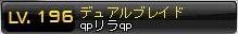 Maple131214_193406.jpg
