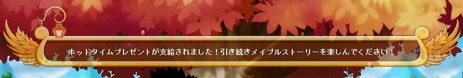 Maple131214_200115.jpg