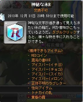 Maple131216_172307.jpg