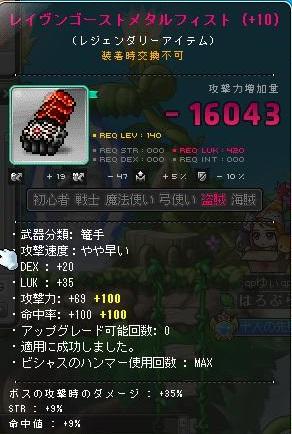 Maple140126_151325.jpg