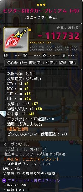 Maple140203_211128.jpg