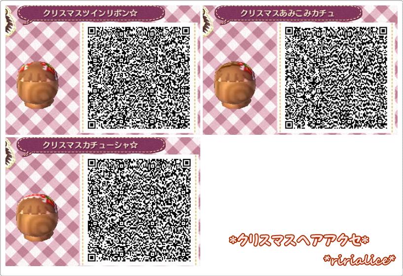 どうぶつの森 髪型 Qrコード , Amrowebdesigners.com
