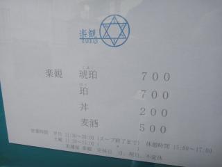 DSC04028_convert_20111002194458.jpg