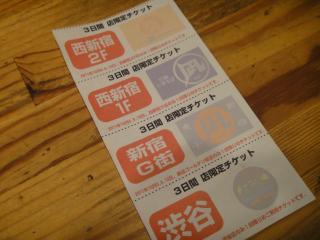 DSC04223_convert_20111009215613.jpg