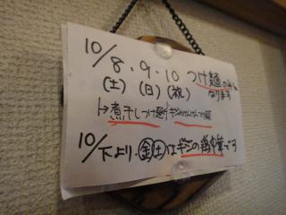 DSC04224_convert_20111009215636.jpg