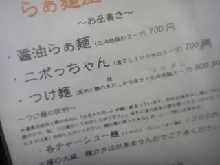 DSC04308_convert_20111016191149.jpg