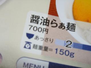 DSC04356_convert_20111017194949.jpg
