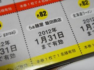 DSC04359_convert_20111017195043.jpg