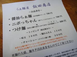 DSC04465_convert_20111030175629.jpg