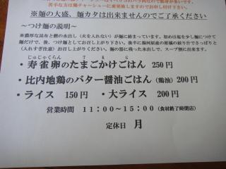 DSC04466_convert_20111030175648.jpg