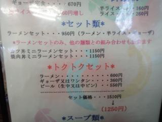 DSC04548_convert_20111030201307.jpg