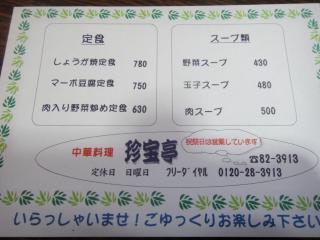 DSC04911_convert_20111121215343.jpg