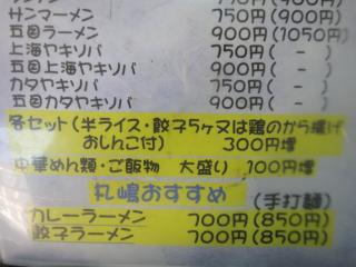 DSC04939_convert_20111124212242.jpg