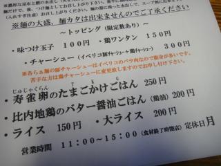 DSC05017_convert_20111128224300.jpg