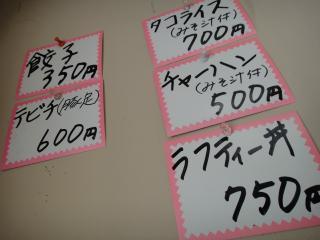 DSC05343_convert_20111221220547.jpg