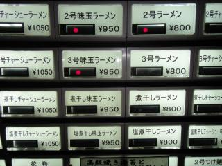 DSC05379_convert_20111221222726.jpg