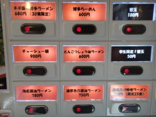 DSC05563_convert_20111227223841.jpg