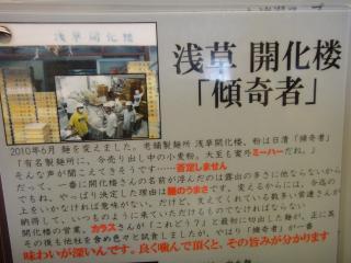 DSC05837_convert_20120107211202.jpg