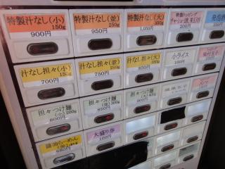 DSC05934_convert_20120120212440.jpg