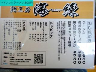 DSC06490-002_convert_20120228194735.jpg
