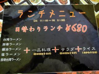 DSC07746_convert_20120428220427.jpg