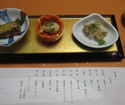 20110521食事-1