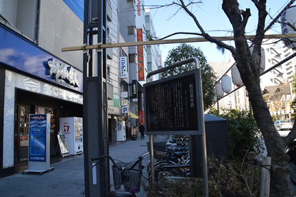 2014-01-11_h13.jpg