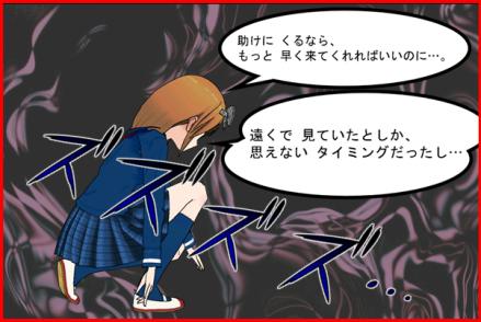 りこりょこ涼子漫画、pokopoko09
