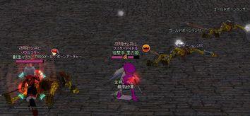 mabinogi_2013_12_16_193 殺される