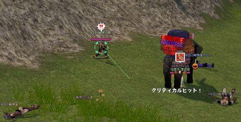 mabinogi_2013_12_28_001  交易