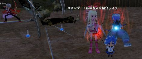 mabinogi_2014_01_07_012 kawa