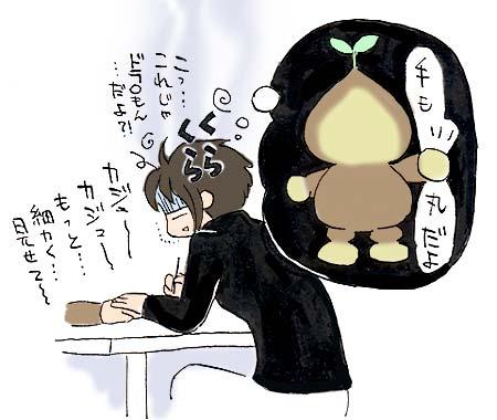 何だろう?3