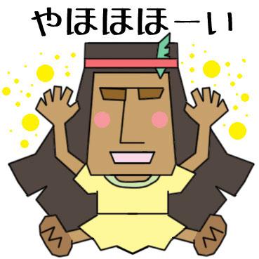 ちびウー(H田さんデザイン)