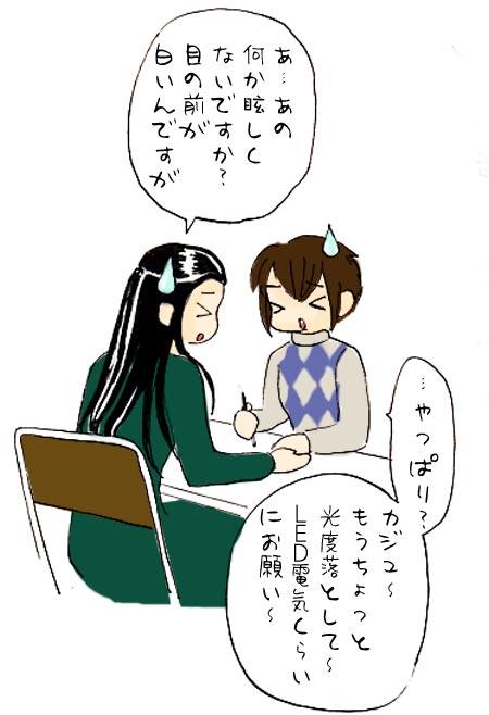 あらH田さんも?!