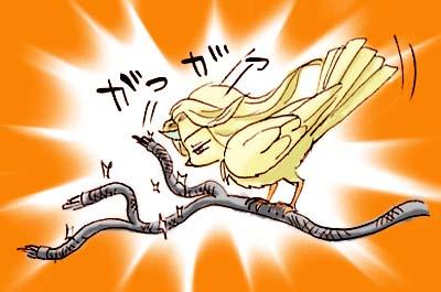 ちびかじゅ蛇退治4