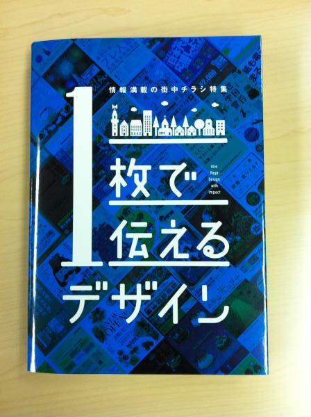 ___convert_20111113185714.jpg