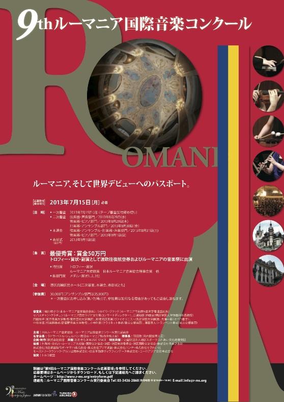 poster_130425.jpg